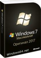 коробка Windows 7 оригинал