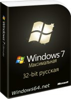 коробка Windows 7 32 bit