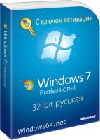 коробка Windows 7 pro x86