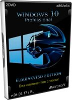 Windows 10 Professional 32bit 64bit Elgujakviso Edition