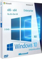 Мультиязычная Windows 10 Enterprise 32bit 64bit 1703