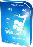Windows 7 Ultimate на русском 32bit 64bit SP1