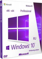 Русская Windows 10 Professional VL 1703 32bit 64bit