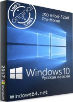 Лицензионная Windows 10 Professional x64 x86