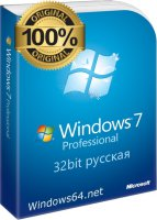 Официальная Windows 7 Professional x86