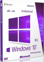 Windows 10 Professional 32bit 64bit 1709 на русском