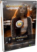 Windows 7 Ultimate 64bit с активатором