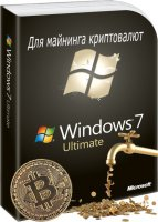 Windows и программы для майнинга криптовалют