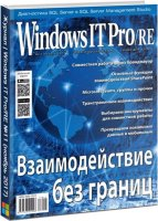 Журнал 2017 Windows