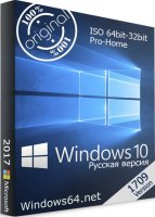 Образы Windows 10 Professional Home 1709