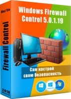 Русский RePack Windows Firewall Control