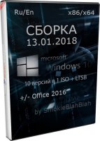 Все версии Windows 10 32bit 64bit на русском с Офисом 2016
