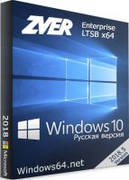 Windows 10 ZVER Enterprise LTSB