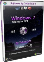 коробка Windows 7 32-64bit